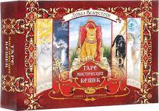 """Neue Karten Deck """"Mystische Katzen Tarot"""" 78 Sammlung Russisch + Deluxe"""