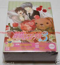 Junjo Junjou Romantica 3 Vol.6 Limited Edition DVD Strap Manga Booklet Japan F/S