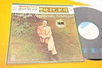 BEETHOVEN LP CHIARO DI LUNA APPASSIONATA PATETICA JAPAN NM AUDIOFILI OBI