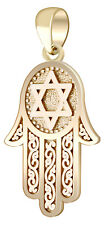 New 14K Yellow Gold Jewish Hamsa Hand of Gold and Star of David Pendant