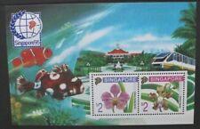 SINGAPORE 1995 Singapore '95: Orchids & Fish. SOUVENIR SHEET. MNH. SGMS817.