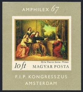 Hungary 1819 imperf.MNH.Michel 2322 Bl.58B. AMPHILEX-1967,Soma Orlai Petrics.