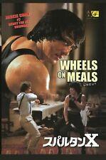 Wheels On Meals - Uncut- Hong Kong Kung Fu Martial Arts Action movie Dvd- New