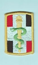 Army Patch: 330th Medical Brigade - merrowed edge
