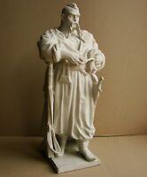 Ukrainian Russian Soviet porcelain sculpture figurine statue Cossack Large