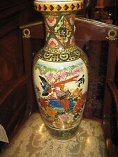 """COLOR FULL VINTAGE CHINESE HAND PAINTED VASE 24"""""""