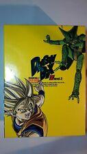 DRAGON BALL Z DVD BOX 2 [PCBC-50369]