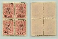 Armenia 1919 SC 146 MNH block of 4 . e7820