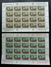 United Nation 25th Anniversary Of Administration Postal 1976 (sheetlet) MNH