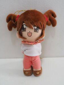 """Sakura Taisen Wars Coquelicot SEGA 2001 Plush 7"""" TAG Stuffed Toy Doll Japan"""
