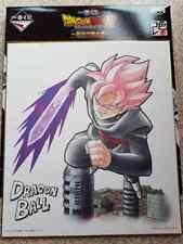 Carte Dragon Ball Z DBZ Shikishi Ichiban Kuji Part 2# Black 2017 MADE IN JAPAN