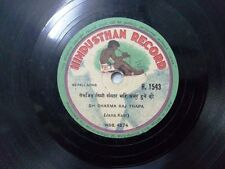"SRI DHRAMARAJ THAPA  NEPALI SONGS nepal H 1543 RARE 78 RPM RECORD 10"" INDIA VG+"