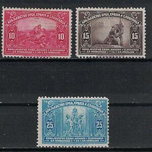 YUGOSLAVIA:1921 SC#B1-B3 Mint OG SEMI-POSTAL STAMPS