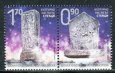 BOSNIA SERBIA(401) - Cultural Heritage - Tombstones - MNH Set - 2017