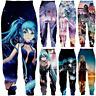 Anime Hatsune Miku 3D Print Casual trousers Men Sweatpants Sport Jogging Pants
