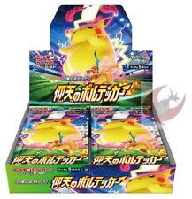 Pokemon card S4 Shocking Volt Tackle 1 BOX Sword & Shield