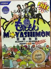 Moyasimon: Tales of Agriculture (Chapter 1 - 22 End + 4 Special) ~ 2-DVD SET ~