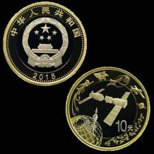 China 2015 10 Yuan Aerospace Commemorative Coin 中国2015年航天纪念币 10元