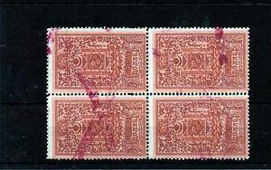 Mongolia 1926 Block Used (Tro 626s