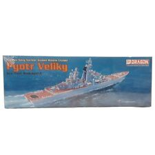 Dragon 7038 1:700 Russian Navy Pyotr Veliky Nuclear Guided Missile Cruiser