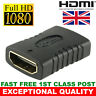 NEW QUALITY HDMI EXTENDER FEMALE TO FEMALE COUPLER ADAPTER CONNECTOR JOINER TV
