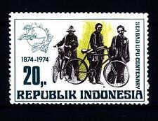 INDONESIA - 1974 - Centenario dell'Unione postale universale (UPU)