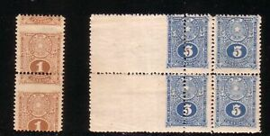 PARAGUAY - 1910 Mi. 182/183 PAIR AND BLOCK OF FOUR WITH PERFORATIONS ERROR