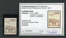 KROATIEN Nr.70 PU PH (*) PROBEDRUCK FARBBEFUND ZRINJSCAK BPP (128139)