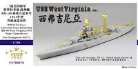 Fivestar PE 1/700 Colorado class Battleship BB-48 West Virginia 1941 FS700078