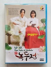 Korean Drama DVD The Tale of Nokdu 2019 GOOD ENG SUB All Region FREE SHIPPING
