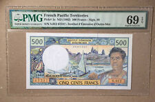French Pacific Territories Pick# 1e 1992 500 Francs PMG 69 EPQ One Higher Grade