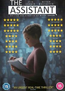The Assistant - (DVD)