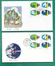China1988 T127 Environmental Pretection 環境保護, 2 x covers FDC A n B