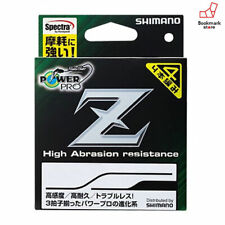 NEW Shimano Power Pro Z #1.2-150m 27lb/12.2kg White 4 Braid PE Line 426826 Japan