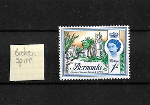 Bermuda, 1962 QEII architecture, 1/- with Broken Spire variety VLMM (B123)