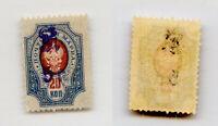 Armenia 1919 SC 126 mint . rtb4498