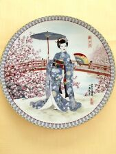 Japanese Collector Plates Set ofsix Poetic Visions of Japan