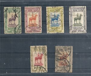 SIAM/THAILAND.  UNCOMPLITE SET JUBILEE HIGH VALUES USED