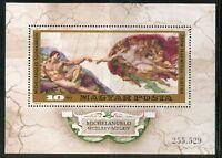 HUNGARY-1975.Souv.Sheet - Painting by Michelangelo Buonarotti /Art MNH! Mi Bl110