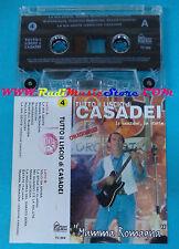 MC RAOUL CASADEI Mamma romagna tutto il liscio 4 1996 italy no cd lp dvd vhs