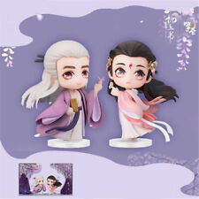 Sansheng Sanshi Three Lives Three Worlds Dong Hua Fengjiu Figure Nendoroid Sa