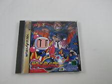Bomberman Segasaturn Japan Ver Sega Saturn