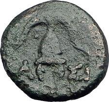 DEMETRIOS I Poliorketes MACEDONIA King Shield Helmet Ancient Greek Coin i62777