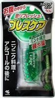Breath care To drink with water capsule Strong mint 50 grains From Japan