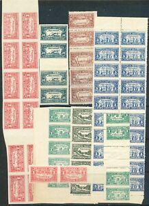 11Cuba Matanza-1903 revenue  remainders  IMPERF+PERF. ( 11 )