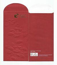 CITIC BANK INTERNATIONAL HONG KONG ANG POW RED PACKET x 2pcs