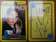 EXO Suho Power Photocard