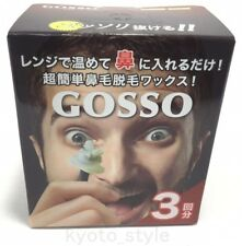 GOSSO Brazilian wax nose hair removal set 3times from JAPAN
