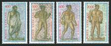 Vatican 788-791,792 sheet,MNH.Michel 916-919,Bl.9. OLYMPEX-1987.Ancient Mosaic.