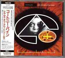 COURTNEY PINE-Within The Realms Of Our Dreams Japan CD w/OBI